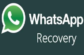 Как восстановить сообщения в WhatsApp
