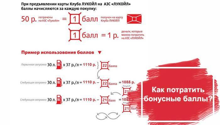 pp_image_10552_fhfynlvwotzakazat-kartu-lukoyl-dlya-fizicheskih-lits-cherez-internet.jpg