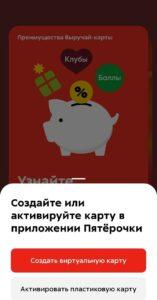 vosstanovit-1-157x300.jpg