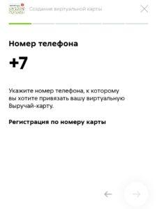 vosstanovit-2-225x300.jpg