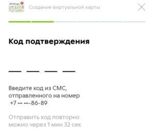 vosstanovit-3-e1606064851865-300x255.jpg
